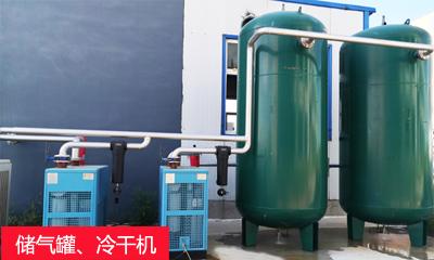 储气罐、冷干机.jpg